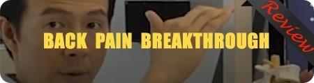 Back Pain Breakthrough program review